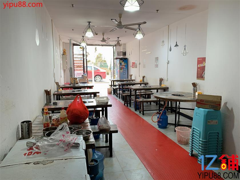 金阳阅山湖小区内盈利火锅店低价转让