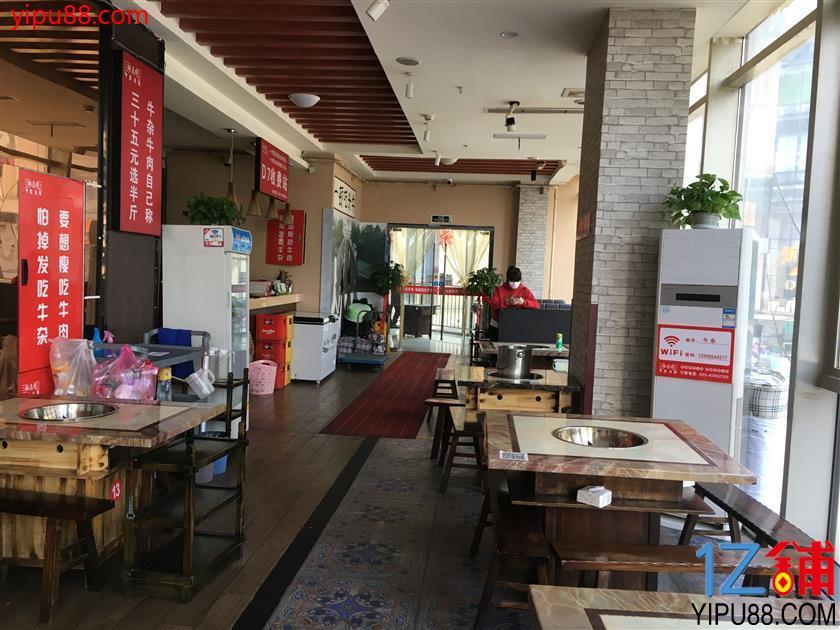 东原商业中心330平米特色火锅店转让