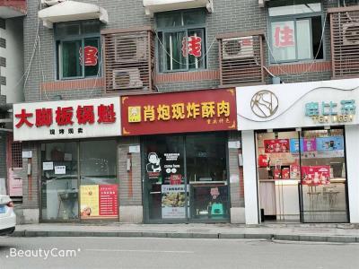 重庆7中对面小吃店低价转让,人流大