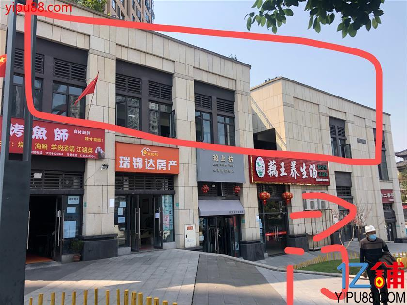 商业街900m旺铺出租(可分租,免租期2个月,特别适合做宾馆)