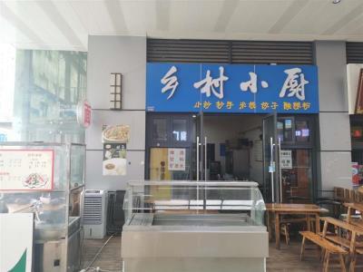 龙泉 吾悦广场转角处  餐饮铺转让(带天然气)