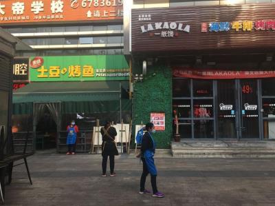 水电气三通+商业街110平米烤鱼门面转让