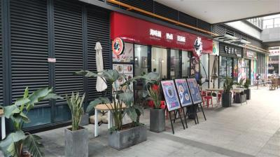 成都市温江区大学城新尚天地一楼临街餐饮商铺底商转让