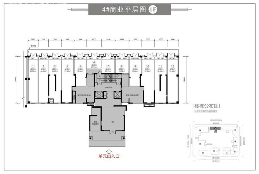 成华区SM广场伊藤洋华堂东郊记忆龙湖三千集电子科大