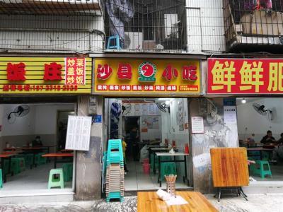 金紫街餐饮店低价转让!租金便宜!