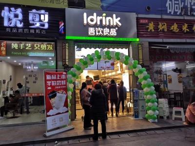 西站附近30㎡品牌冷饮店转让!