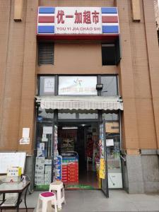 青羊区  十年小区门口  适合做超市的铺子亏血本转让(证件齐全)