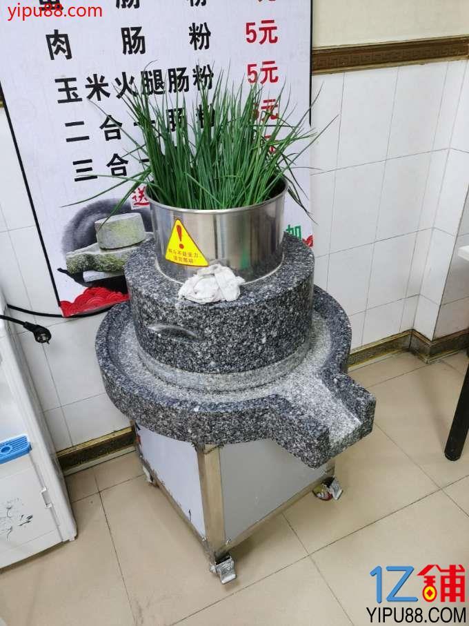 营业中川味面馆转让