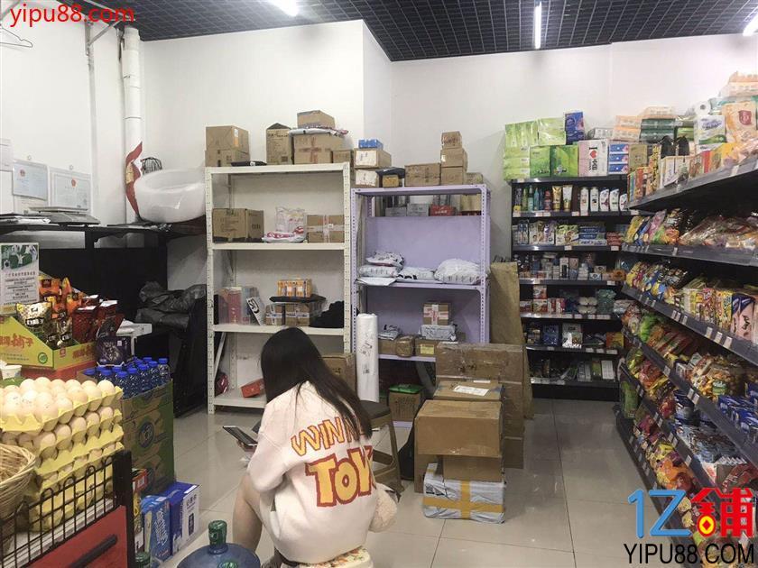 大型社区超市+快递转让(后期经营业态广)
