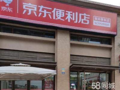 小区大门口第一家盈利超市转让