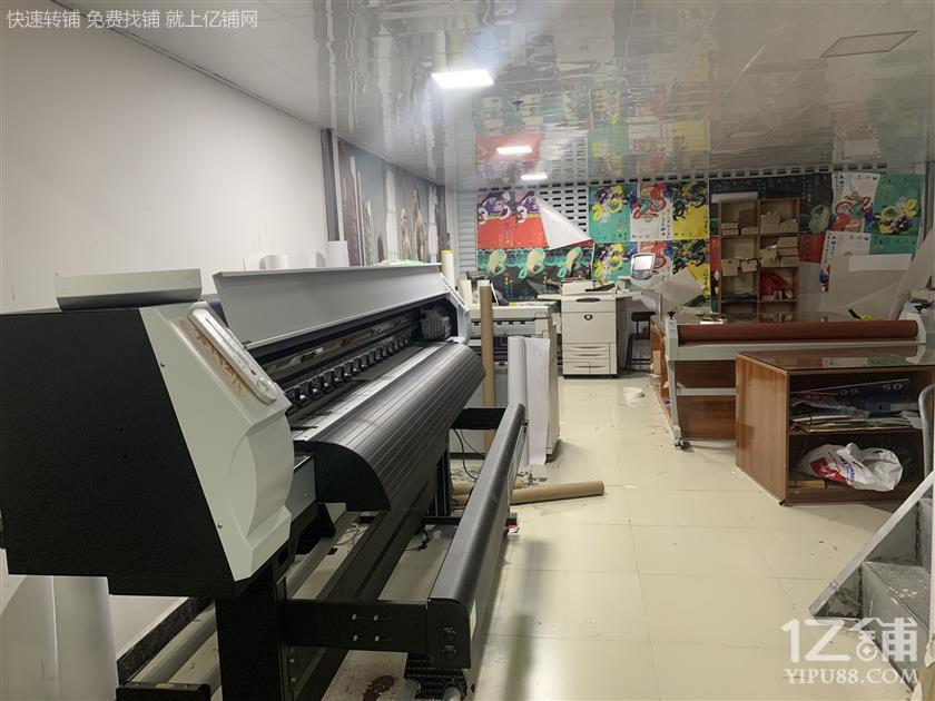 龙洞堡太升国际打字复印店低价急转
