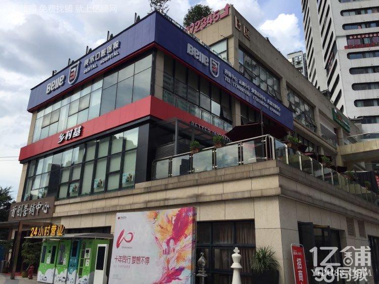 出售首创鸿恩国际生活区商业街商铺