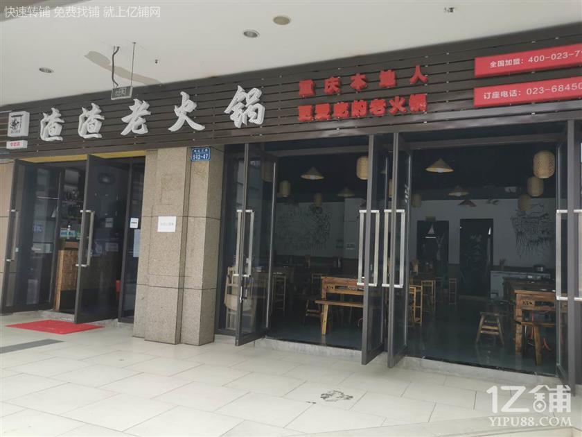 十字路口160平火锅店转让(租金28块一个平方)