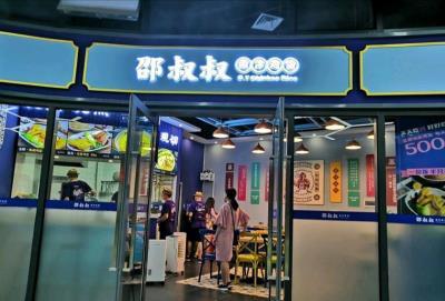 青羊区 30W人商圈 快餐店转让