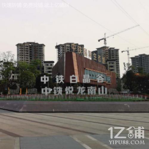 中铁生态城旺铺房东直租