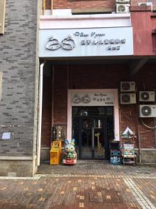 洋湖蓝光coco蜜城地铁铺校园铺4层复式门面底商