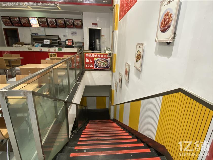 会展中心260平米中餐馆转让