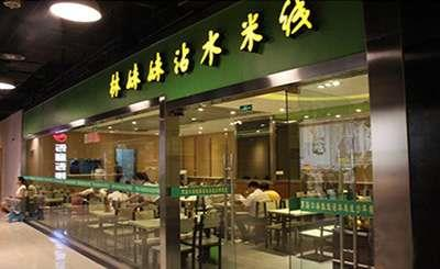 沙坪坝三峡广场炫地购物中心2楼203㎡旺铺房东直租无转让费