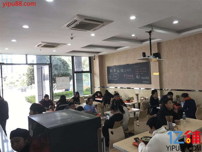 产业园三通150㎡餐饮店转让(流动人2千)