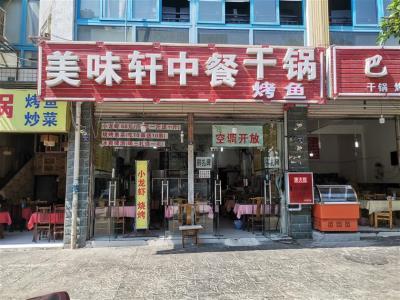 龙泉驿 多个成熟小区环绕 十年盈利老店 低价急转了  有天燃气