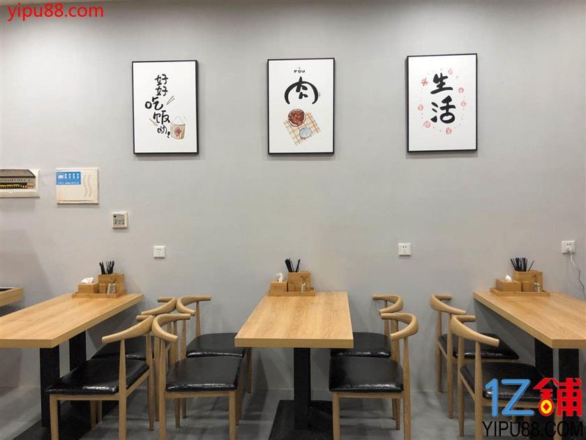 江北大型商圈74㎡ 餐饮店转让