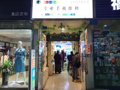 武侯区 公交站台手机配件维修贴膜店转让(租金低)
