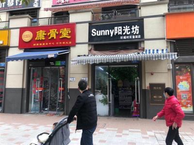 轻轨站中高档小区70m²童装店转让(独家)