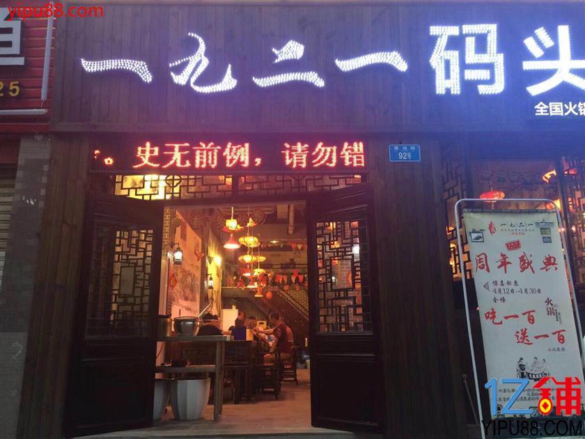 大型社区临街门面转让(三通+外摆)