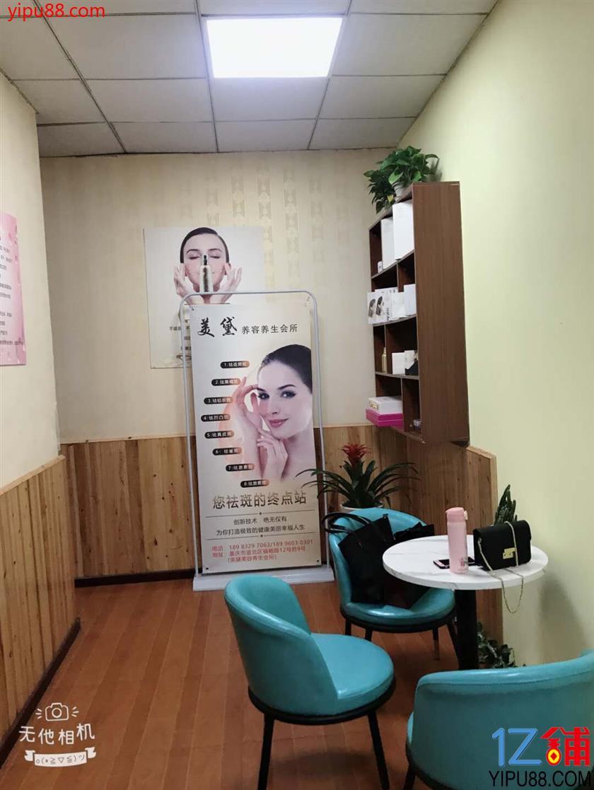 渝北成熟社区美容会所5.6万低价急转