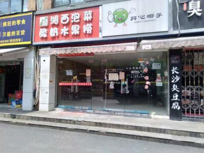 万家丽北湘龙商业中心临街门面房东直租,无转让 !