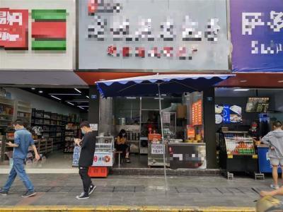 太升南路地铁口   多个写字楼   全业态餐饮店转租 不要转让费