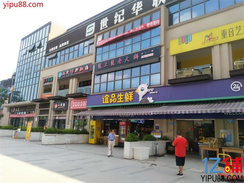 重庆新建商业正街旺铺低价转让(可空转、可联营)