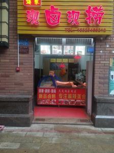 锦绣花城一期主出入口旁