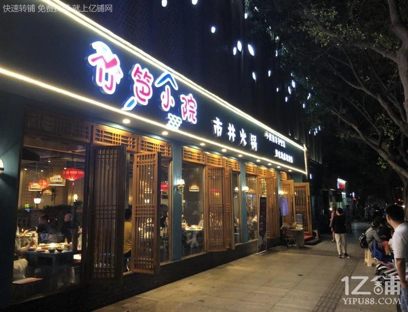 高升桥 盈利200㎡火锅店 优价出手~
