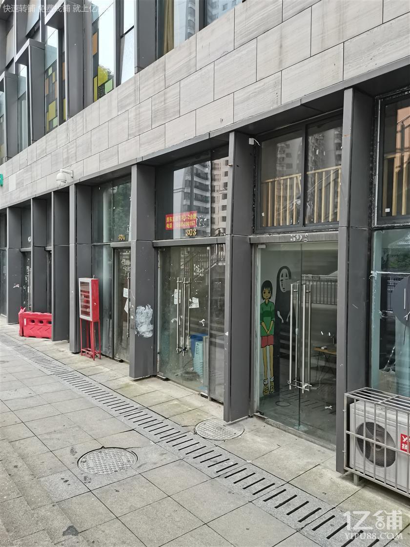 花果园第二实验中学楼下临街门面房东直租
