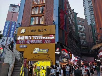 三峡广场步行街正中心临街店铺