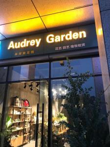 写字楼环绕优质花店转让(除餐饮外,行业不限)