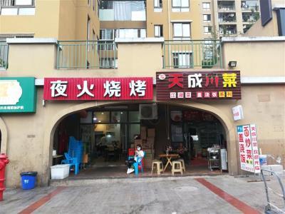 渝北盈利烧烤店诚意转让!(可带技术转让)