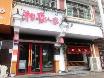 临街营业中饭店