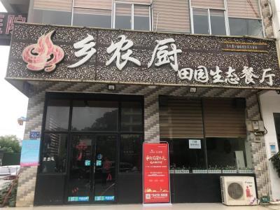 捡篓子啦!学校和医院旁边临街餐饮店【7.8万】急转!