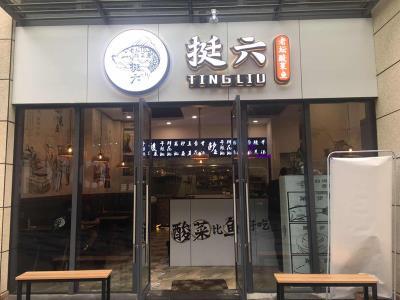 河西综合广场90平拐角餐饮店亏本转让!