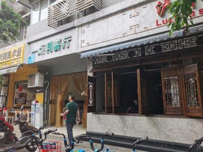 武侯区 红瓦寺 盈利快餐店因事情转了(带天然气)