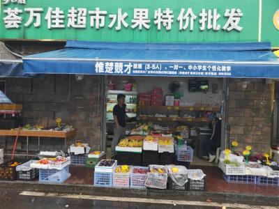 日营业额5000+农贸市场出入口40㎡水果店转让