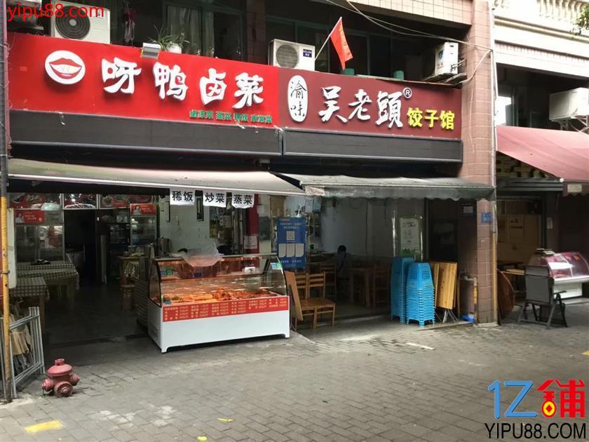 江北临街三通餐饮旺铺5.8万转让