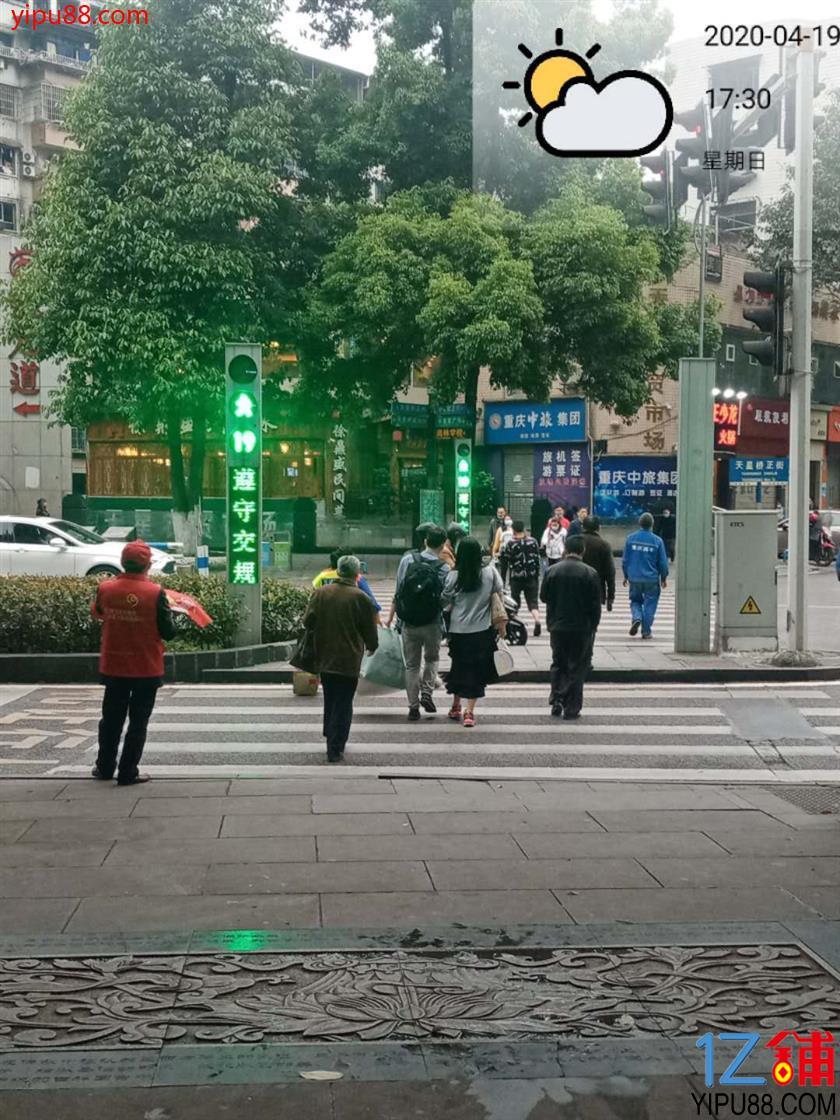 石碾盘公交车站90㎡旺铺转让!!