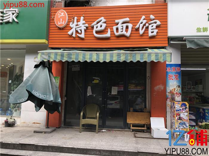 武侯区,小区门口餐饮店 3500块!甩了!
