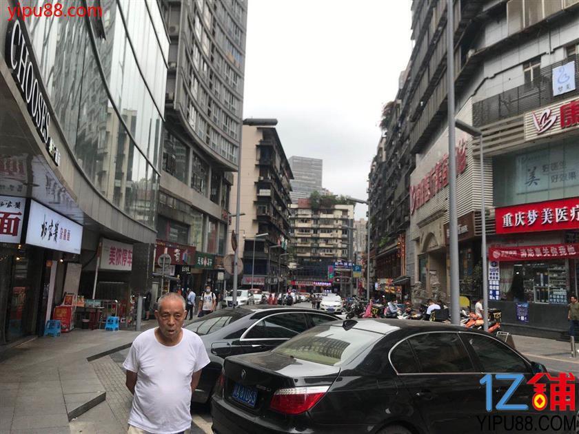 杨家坪步行街三通550平火锅转让