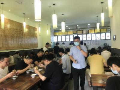 市中心 多个写字楼 快餐中餐店 转让