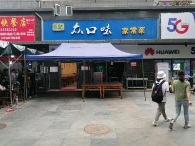 锦江 楼盘+两栋写字楼  超大外摆  中餐宵夜店急转