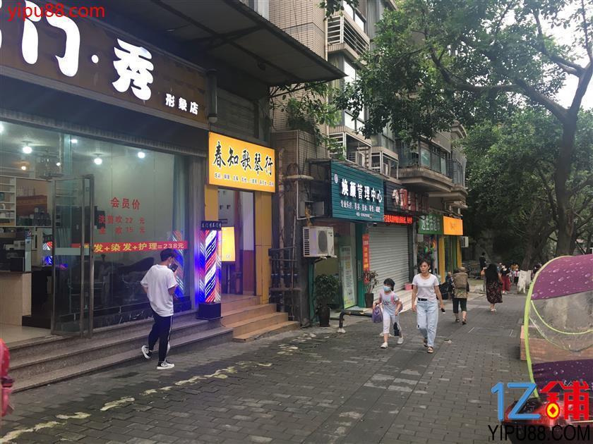 香榭街十字路口68平米理发店转让